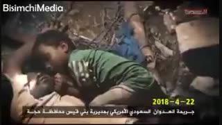 تکرار سکانس غم انگیز سریال پایتخت این بار در یمن