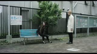 """فیلم سینمایی ژاپنی """"Shiranai Futari """" معنی به انگلیسی"""" Their Distance"""" پارت 1 با زیرنویس فارسی"""