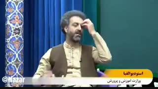 محسن رنانی: آموزش و پرورش، کارخانه تولید افسردگی است