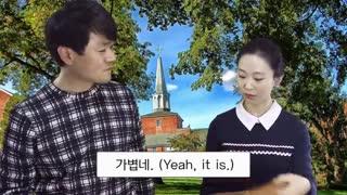 آموزش زبان کره ایsound cute in korean( چطور وقتی کره ای میحرفیم بامزه به نظر بیاایم)