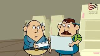 انیمیشن کوتاه «پندانه»