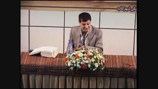 درسگفتاری پیرامون نقش قصه در تاریخ بیهقی ابوالفضل محمد بن حسین بیهقی  از زبان استاد قدمعلی سرامی (بخش دوم)