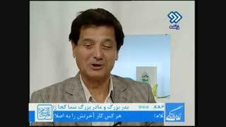 استاد قدمعلی سرامی در برنامه زنده باد زندگی و صحبت پیرامون فرهنگ و ادبیات ایران زمین (بخش دوم)