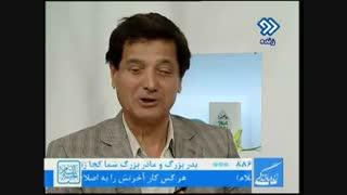 استاد قدمعلی سرامی در برنامه زنده باد زندگی و صحبت پیرامون فرهنگ و ادبیات ایران زمین (بخش سوم)