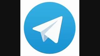 خبر مسدود شدن تلگرام به دلیل تخلاف کانالاش باز دوباره