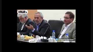 نشست خبری شورای شهر کرمان اردیبهشت ماه