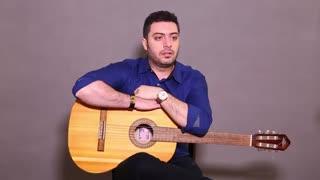 معرفی استاد آرش آردفروشان |  آموزش گیتار کلاسیک