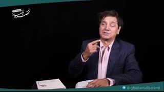 شریعت،زریقت و حقیقت (بخش دوم)