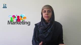 مفهوم بازاریابی و اجزای آن
