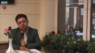 همایش تامین مالی و سرمایه گذاری برای مدیران