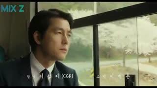میکس فیلم کره ای بی گناهی اسکارلت