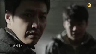 قسمت دوم سریال شکاف دونگ+زیرنویس آنلاین+کامل+کیفیت بالا Gap Dong