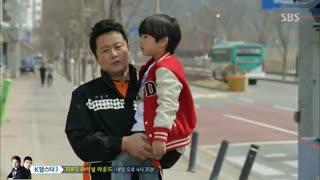 قسمت سوم سریال کره ای چشمان فرشته + زیرنویس آنلاین+کامل+کیفیت بالا+Angel Eyes