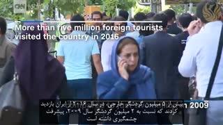 رشد گردشگری در ایران