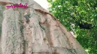 کتیبه عظیم و باستانی دوره اشکانیان