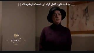 دانلود قسمت دوازدهم  فصل سوم سریال شهرزاد