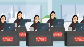 تیزر تبلیغاتی تهران ثبت