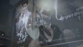موزیک ویدیوی لی مین هو (lee min ho) به نام ممنونم