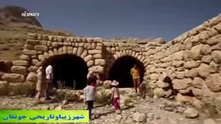 قشنگی هاوزیبایی های ازاستان چهارمحال وبختیاری(شهرستان فارسان)