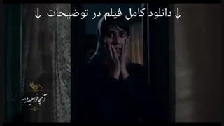 قسمت سیزدهم فصل سوم شهرزاد | دانلود قسمت 13 سریال شهرزاد 3 | HD 1080