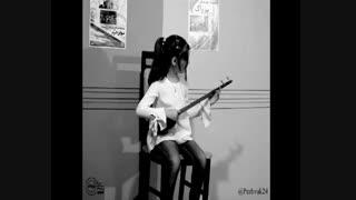 آهنگ عزیز جون - سه تار: پرنیا آرمند - مدرس: جواد شاهی
