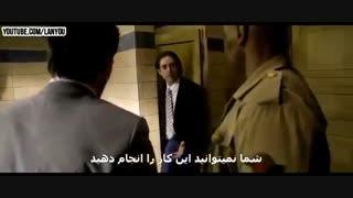 فیلم سینمایی ((قرارداد مرگبار  ))