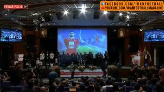 ویدئو  مراسم جشن قهرمانی پرسپولیس  با حضور پیشکسوتان و بازیکنان 19 اردیبهشت 97