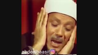 استاد عبدالباسط تلاوت فوق العاده زیبای سوره الضحی