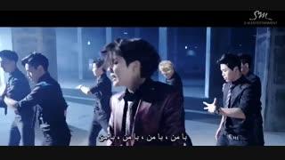 ❤️ پرطرفدارترین آهنگ سال 2014 ❤️  موزیک ویدیو ❤️ danger ❤️ از لی تمین taemin زیرنویس فارسی چسبیده