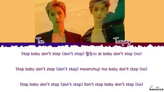 ✧ Lyrics → Baby Don't Stop✧