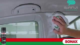 آموزش استفاده از اسپری فوم تمیز و پاک کننده چندمنظوره سوناکس-Sonax-گنجی پخش