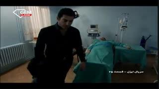 دانلود قسمت 25 سریال ایزل دوبله فارسی و با لینک مستقیم(نسخه اورجینال)
