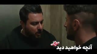 دانلود سریال ساخت ایران ۲ قسمت ۳ با لینک مستقیم + لینک دانلود