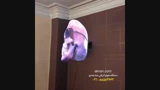 دستگاه هولوگرافی سه بعدی ایرویژن با تصویری جدید