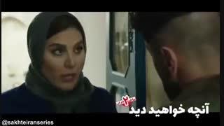 تیزر قسمت چهارم ساخت ایران 2