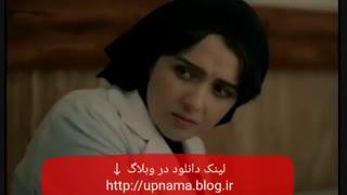 """دانلود شهرزاد فصل 3 قسمت 13 """"قسمت سیزدهم فصل سوم سریال شهرزاد"""" - طرفداری"""