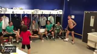چالش جالب پسر مارسلو در رختکن کهکشانیها با بازیکنان رئال مادرید