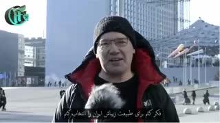 واکنش  مردم فرانسه به انتخاب سفر به ایران یا ترکیه