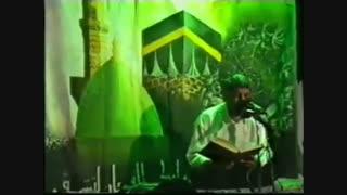 حاج صادق آهنگ - مناجات أمیر المؤمنین (ع) در مسجد کوفه