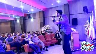 طنز و تقلیدصدای فوق العاده خوانندگان(سامان طهرانی)