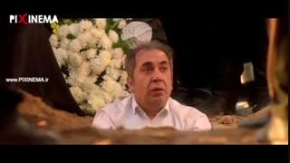سکانس مراسم تدفین در بهشت زهرا در ساعت ۵  عصر