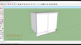 آموزش طراحی کابینت آشپزخانه- قسمت 4
