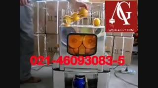 دستگاه آب پرتقال گیری-آب انارگیری-آب لیموگیری