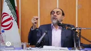 روشنا (سخنرانی استاد رحیم پور ازغدی) - قسمت 81 - خط مقاومت
