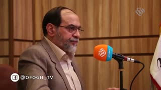 روشنا - مباحث استاد رحیم پور - ۸۰ (اقبال لاهوری و بیداری اسلامی )
