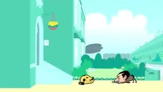 انیمیشن مستربین:هیپنوتیزم