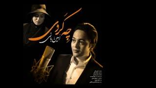 آهنگ جدید فصل سوم شهرزاد،اثر امین بانی
