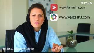 حمایت نیلوفر اردلان از کمپین خانم گزارشگر