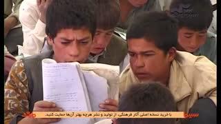 رواج استخوان فروشی در زمان حاکمیت طالبان در افغانستان