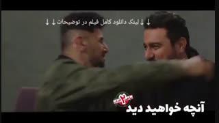 دانلود ساخت ایران 2 قسمت چهارم 4 از فصل دوم با لینک مستقیم - طرفداری - نماشا HD 1080